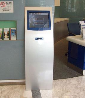 排队取票机进入澳门国际银行