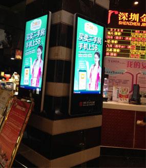 电影院壁挂广告机