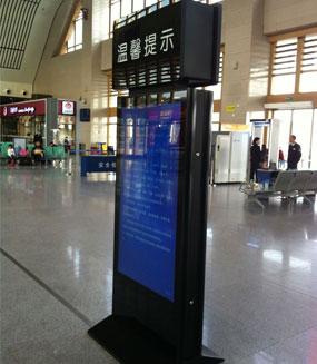 高铁站触摸屏查询机